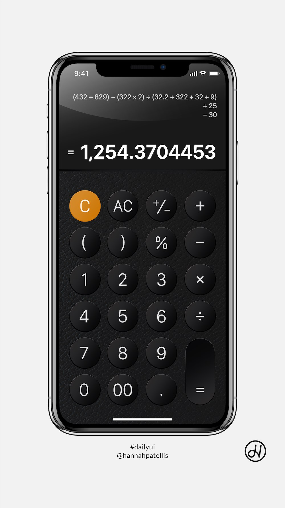 Calculator user interface design on iOS