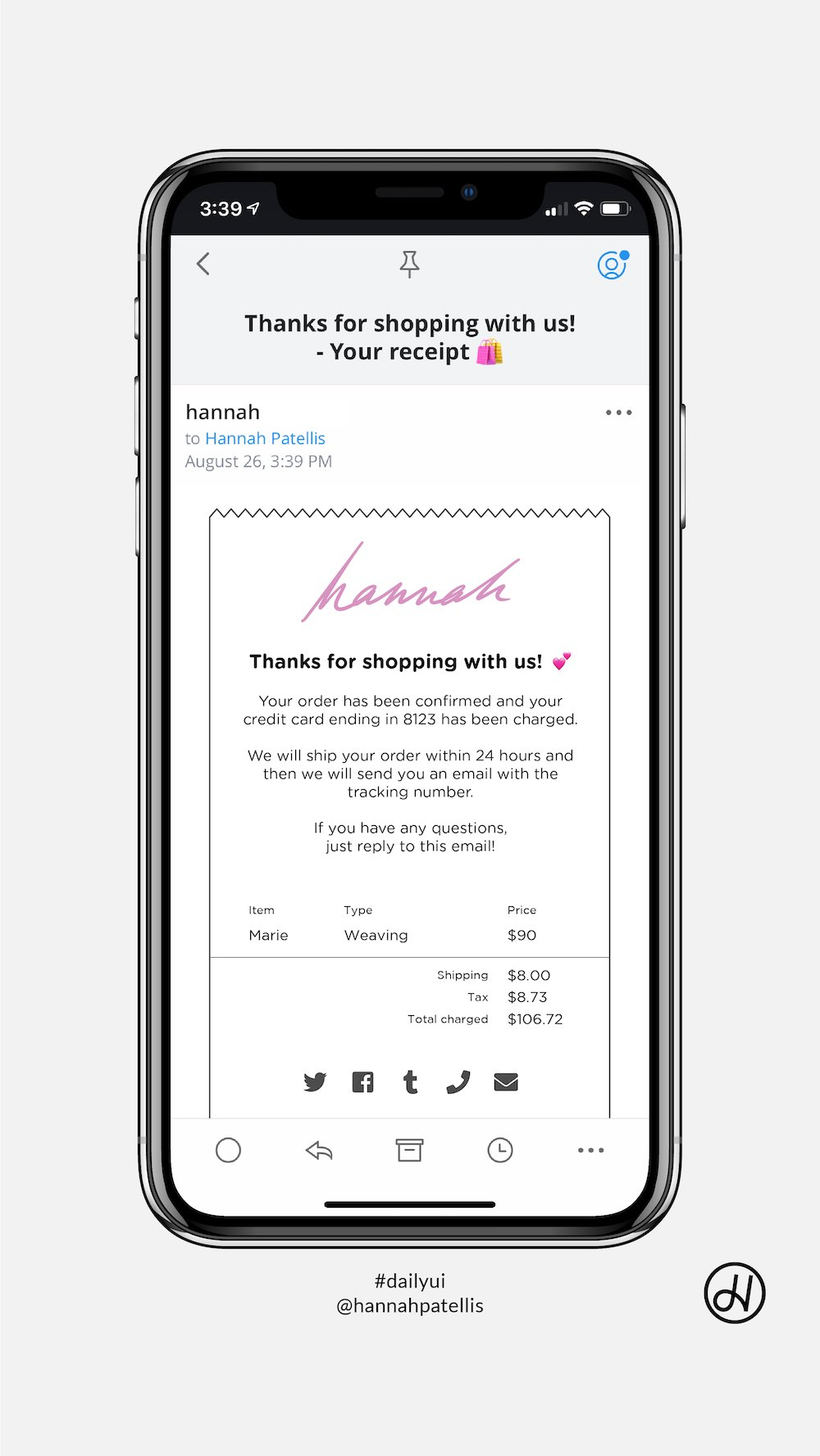 Receipt email design